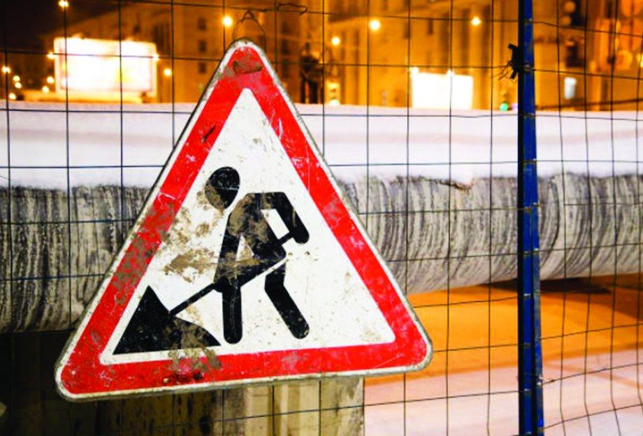 Kanalizasyon ve Atıksu İşlerinde İşçi Sağlığı ve İş Güvenliği