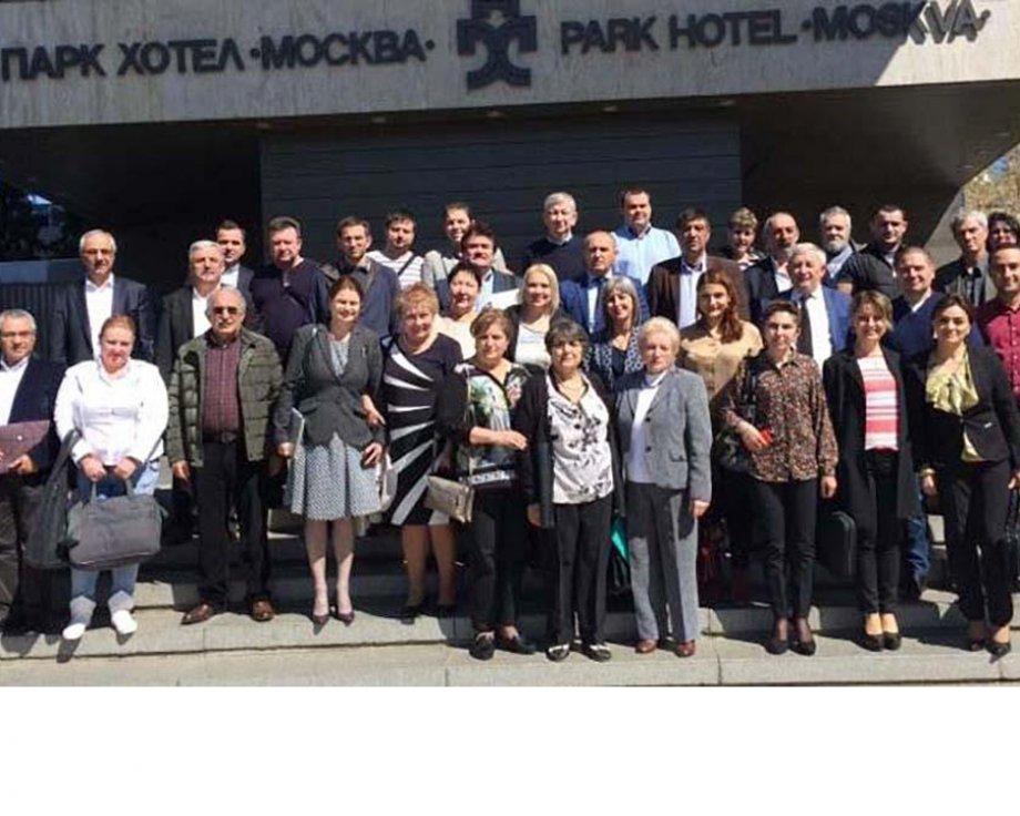 EPSU Bölge Toplantısına Katıldık