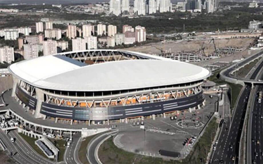GS TT Arena