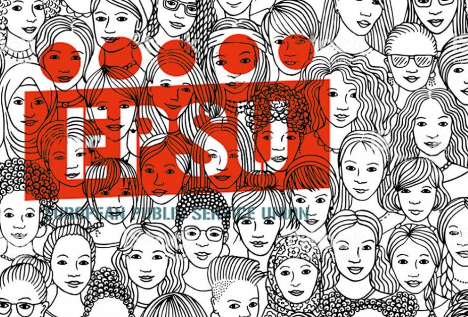 EPSU: Toplumsal Cinsiyet Eşitliği Çalışmalarımızın Merkezindedir
