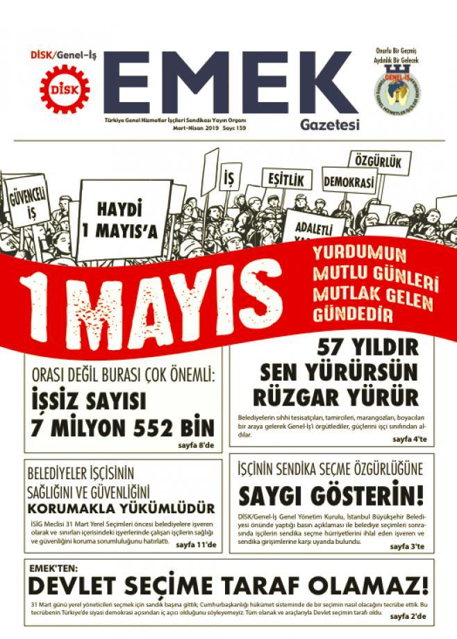 EMEK Gazetesi 159. Sayı