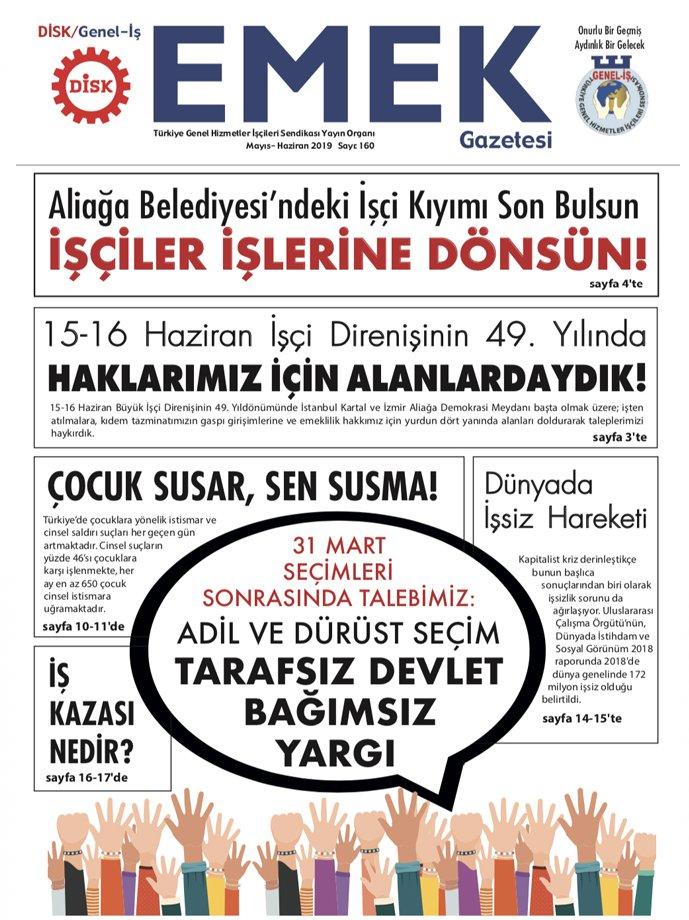 EMEK Gazetesi 160. Sayı