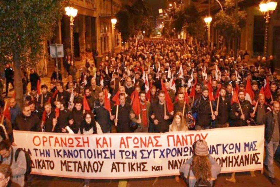 Yunanistan'da İşçiler Hayatı Durdurdu