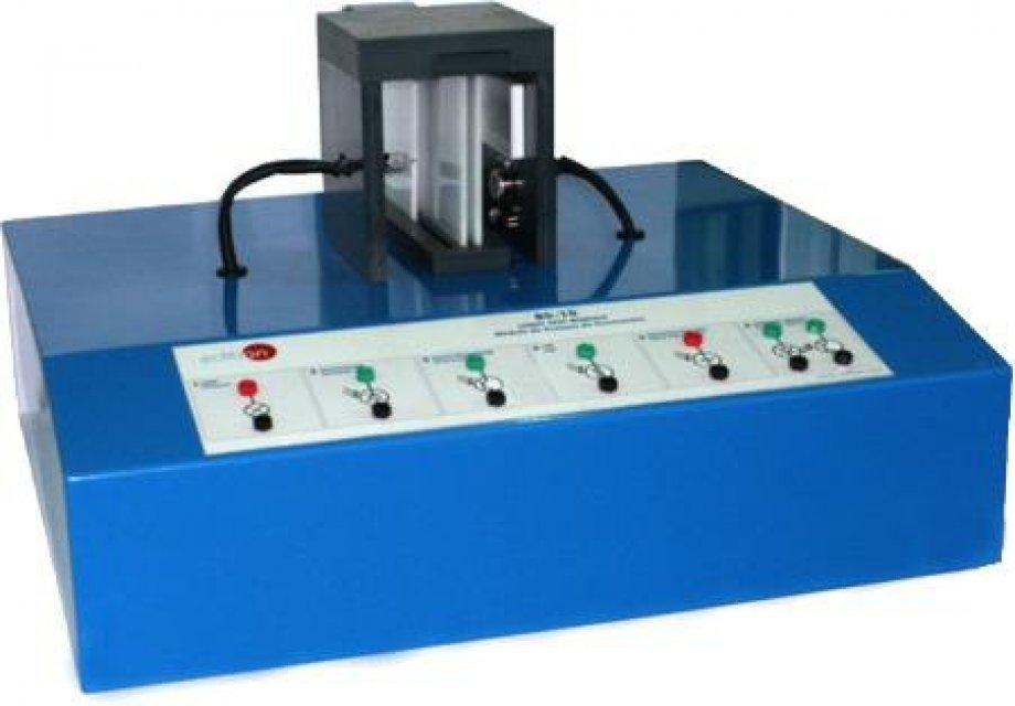 BS10 Light Test Module