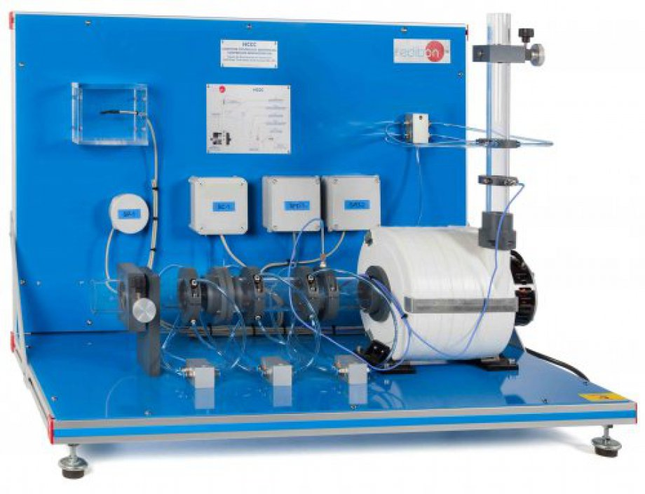 HCCC Computer Controlled Centrifugal Compressor Demonstration Unit